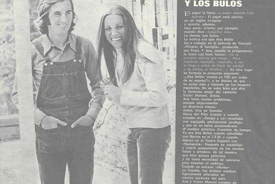 Gaceta-Ilustrada-2_Portada-Ana_Feb.-74